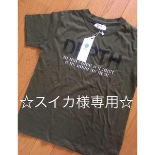 イッカ(ikka)のスイカ様専用☆160センチ☆ikka半袖T☆ダブルB タンクトップ☆(Tシャツ/カットソー)
