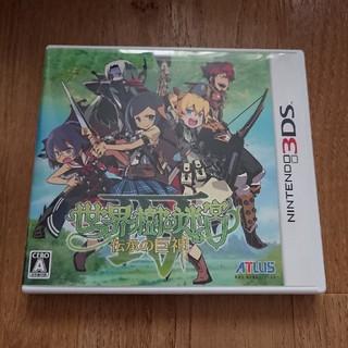 ニンテンドー3DS(ニンテンドー3DS)の世界樹の迷宮IV 伝承の巨神(携帯用ゲームソフト)