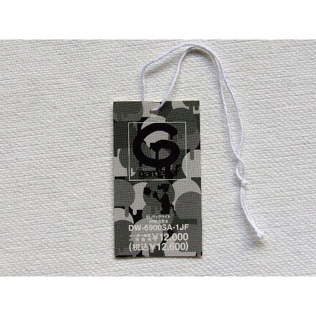 IWC スーパー コピー 腕 時計 評価 | G-SHOCK - プライスタグ「マイケル ラウ」コラボ DW-6900 カシオ G-SHOCKの通販 by mami's shop|ジーショックならラクマ
