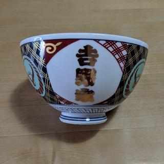 有田焼 吉野家 どんぶり 111周年記念(食器)