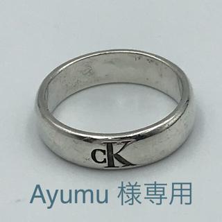 カルバンクライン(Calvin Klein)のカルバン クライン CK シルバー925 リング サイズ 19(リング(指輪))