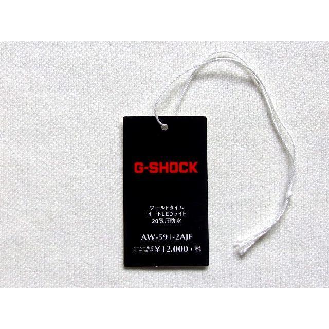 ショパール偽物 時計 紳士 、 G-SHOCK - プライスタグ アナログ ブルーブラック AW-591 カシオ G-SHOCK の通販 by mami's shop|ジーショックならラクマ