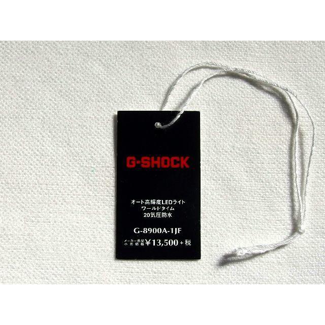 iwc ポルトギーゼ 7デイズ / G-SHOCK - プライスタグ 8900シリーズ G-8900 カシオ G-SHOCKの通販 by mami's shop|ジーショックならラクマ