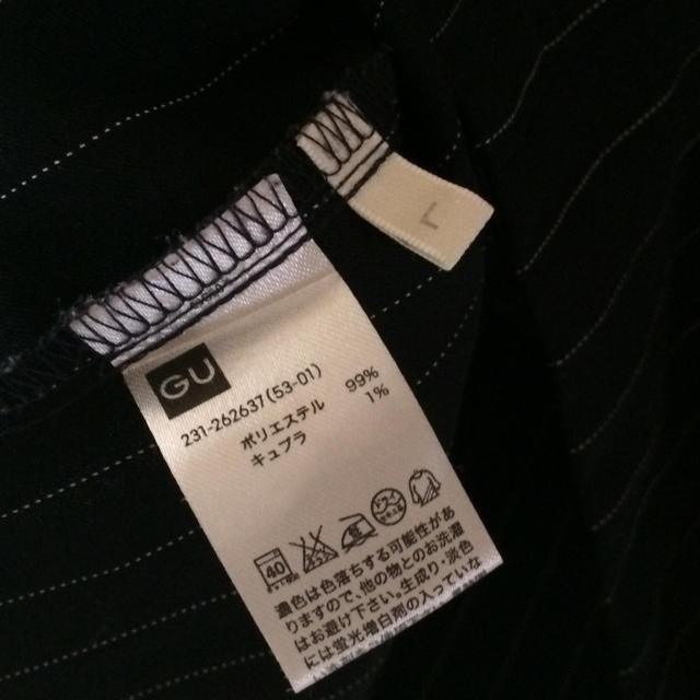 GU(ジーユー)のGU プルオーバー ネイビー レディースのトップス(シャツ/ブラウス(半袖/袖なし))の商品写真