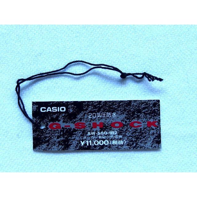 G-SHOCK - プライスタグ 1994年 アナログ AW-560 カシオ G-SHOCKの通販 by mami's shop|ジーショックならラクマ