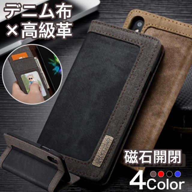 iPhone XS Max X xrケース 手帳型 6s 6 7 8 Plusの通販 by ゆらゆら's shop|ラクマ