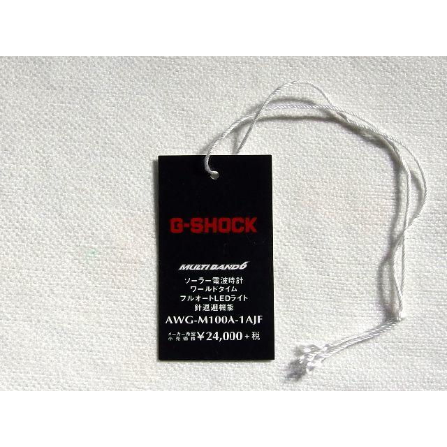 G-SHOCK - プライスタグ アナログ 電波ソーラー AWG-M100 カシオ G-SHOCKの通販 by mami's shop|ジーショックならラクマ