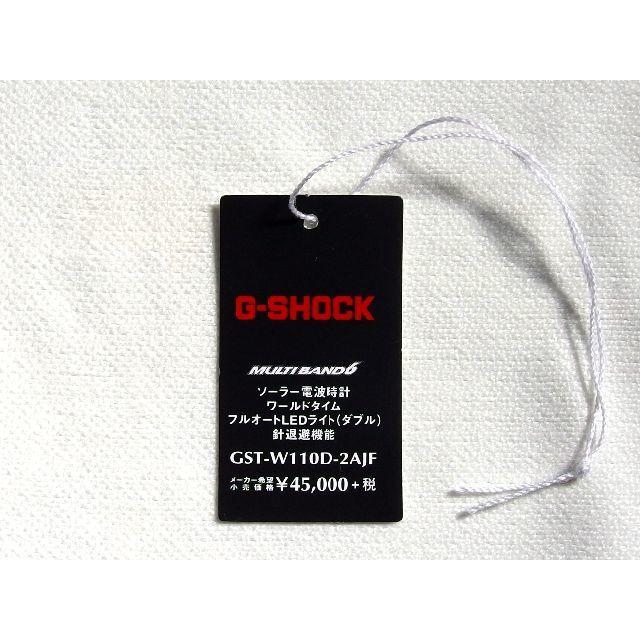 時計 偽物 格安 his / G-SHOCK - プライスタグ 電波ソーラー Gスチール GST-W110 カシオ G-SHOCKの通販 by mami's shop|ジーショックならラクマ