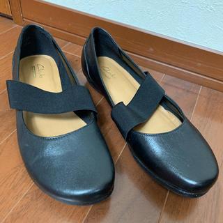 クラークス(Clarks)の美品  クラークス 黒 ローファー(ローファー/革靴)