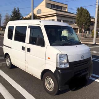 マツダ - マツダ スクラム 軽貨物 【車検付き】