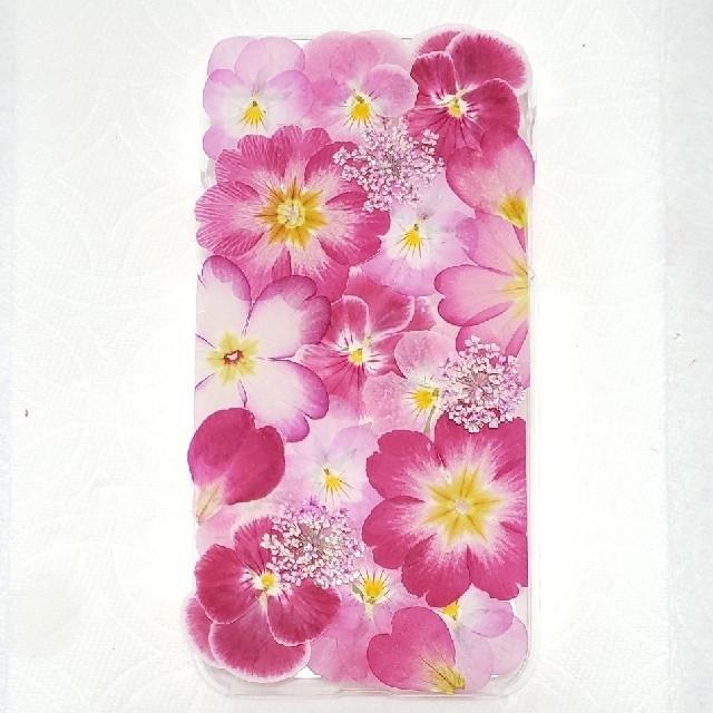 かわいい アイフォーンx ケース 財布 - C様 専用 6Sの通販 by みりな♪'s shop|ラクマ