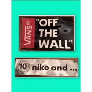 ニコアンド(niko and...)のvans シールとniko and...のシール(シール)