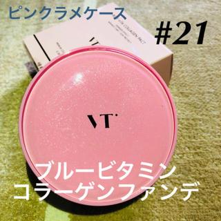 ボウダンショウネンダン(防弾少年団(BTS))の新品  VT ブルービターコラーゲンパクト  本品 #21(ファンデーション)