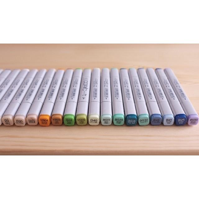 TOOLS(ツゥールズ)のコピックマーカー30本+1本  エンタメ/ホビーのアート用品(カラーペン/コピック)の商品写真