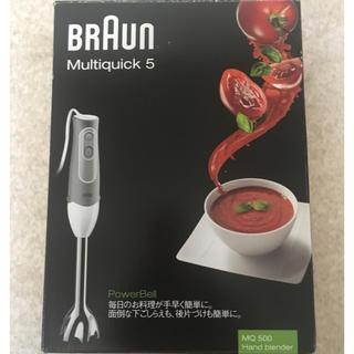 ブラウン(BRAUN)のBRAUNマルチクイック MQ500 (調理機器)