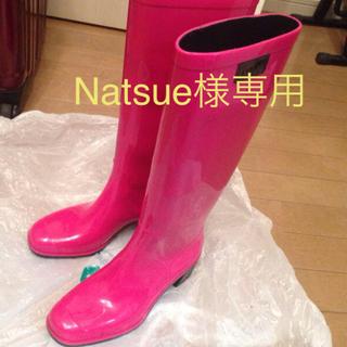 9773b8baa591 フルラ レインブーツ/長靴(レディース)(ピンク/桃色系)の通販 9点 ...