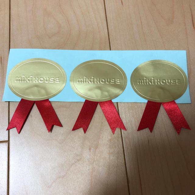 mikihouse(ミキハウス)のAki様専用☺︎ミキハウス シール 3枚 その他のその他(その他)の商品写真