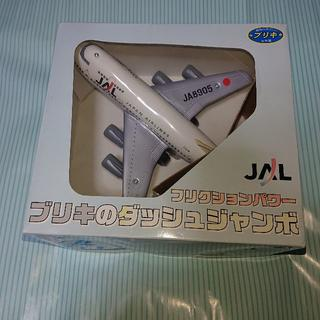 JAL(日本航空) - 『即発送』ブリキのダッシュジャンボ JAL フリクションパワー 日本製 飛行機