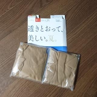 Atsugi - ストッキング 新品2足