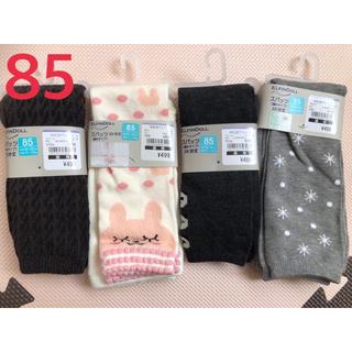 ニシマツヤ(西松屋)のスパッツ 85 4セット 新品(靴下/タイツ)