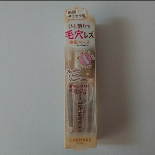 キャンメイク(CANMAKE)のキャンメイク ポアレスクリアプライマー 01 クリア(化粧下地)