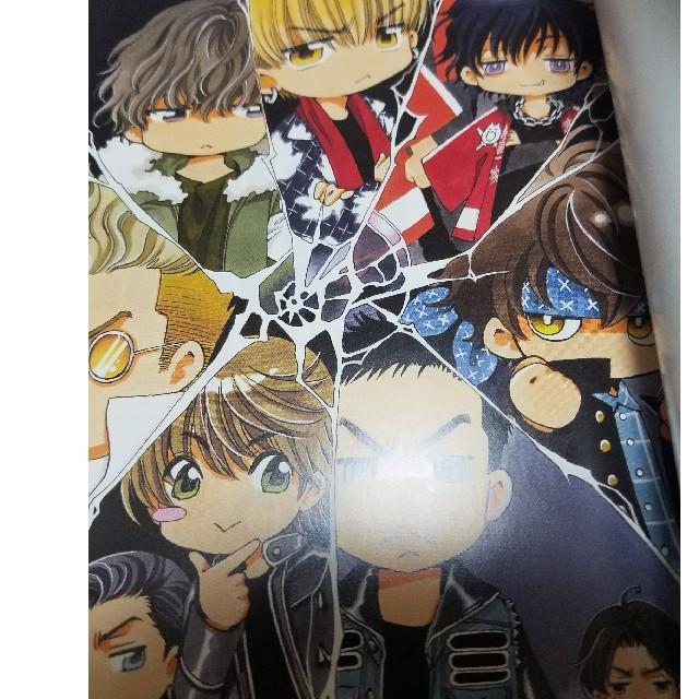 EXILE TRIBE(エグザイル トライブ)のHiGH&LOW g-sword       エンタメ/ホビーの漫画(その他)の商品写真