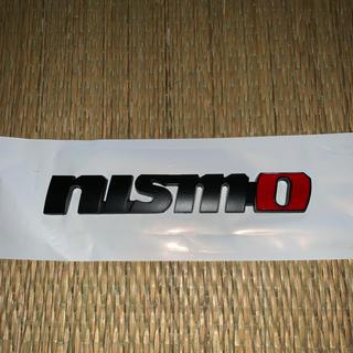 ニッサン(日産)のNISMO ニスモ3Dエンブレム 新品未使用(車外アクセサリ)