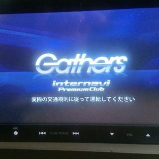 ホンダ(ホンダ)のHONDAプレミアムインターナビ  holiday様専用(カーナビ/カーテレビ)
