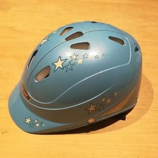 OGK - 子供用 自転車ヘルメット OGK 47-52cm