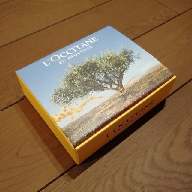 L'OCCITANE(ロクシタン)の【新品】L'OCCITANE バスグッズ コスメ/美容のボディケア(バスグッズ)の商品写真