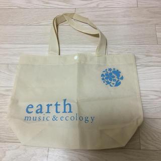 アースミュージックアンドエコロジー(earth music & ecology)のショッパー(ショップ袋)