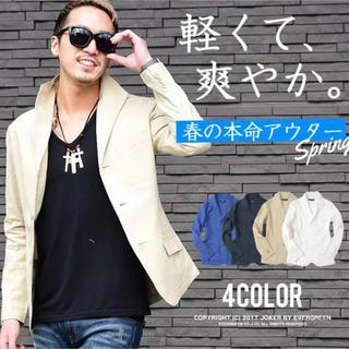 ユニクロ(UNIQLO)の【新品】軽くて爽やか 綿麻 イタリアンカラージャケット(テーラードジャケット)