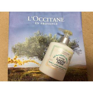 ロクシタン(L'OCCITANE)のロクシタン シアベイビー モイスチャーミルク(乳液 / ミルク)