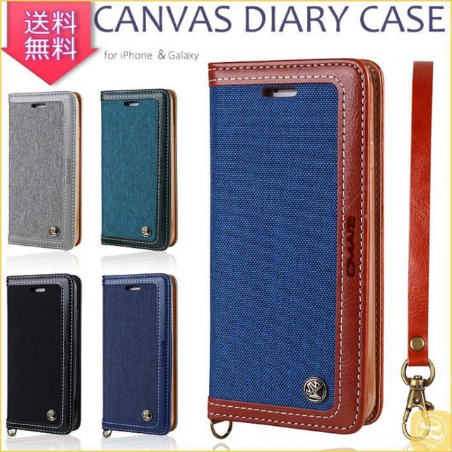 フェンディ Galaxy S6 Edge ケース 財布 / iPhoneXS Max iPhoneXS iPhoneXR iPhoneXの通販 by ゆらゆら's shop|ラクマ