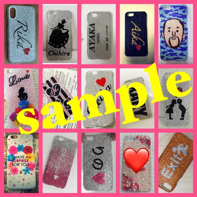 デコオーダー♡iPhone スマホの通販 by kary's shop|ラクマ