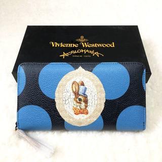 ヴィヴィアンウエストウッド(Vivienne Westwood)の新品♡Vivienne Westwood Bunny うさぎ ラウンド長財布 黒(財布)
