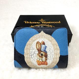 ヴィヴィアンウエストウッド(Vivienne Westwood)の新品♡Vivienne Westwood Bunny うさぎ がま口折り財布 黒(財布)