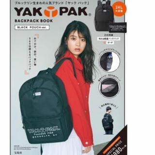 f93cc1817729 YAK PAK - yak pak 大きめ黒リュックの通販 by ほの's shop|ヤック ...