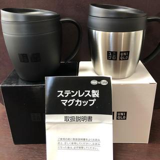 ユニクロ(UNIQLO)の«非売品»保温ステンレスマグ 3個セット(ブラック×2シルバー×1) 3個セット(グラス/カップ)