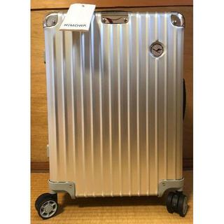 リモワ(RIMOWA)のたなか様専用 新品 リモワ×ルフトハンザ スーツケース 36L 機内持ち込み可(旅行用品)
