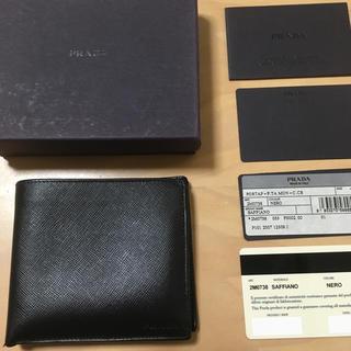08b6b0f7bedc プラダ サフィアーノ 折り財布(メンズ)の通販 99点   PRADAのメンズを ...