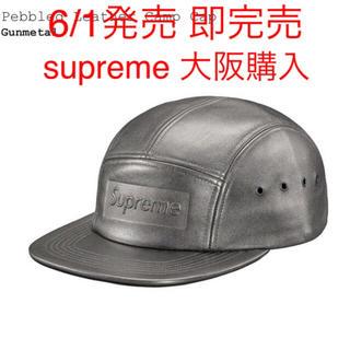 シュプリーム(Supreme)のsupreme nike box logo canp cap (キャップ)