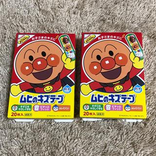アンパンマン(アンパンマン)のアンパンマン ムヒのキズテープ 2箱(その他)