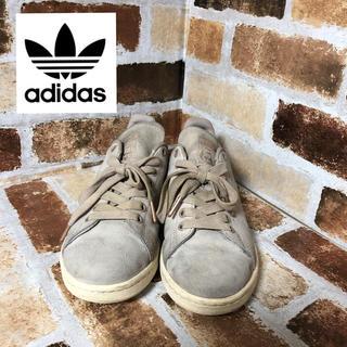 アディダス(adidas)の【adidas】アディダス スタンスミス 24.5cm(スニーカー)