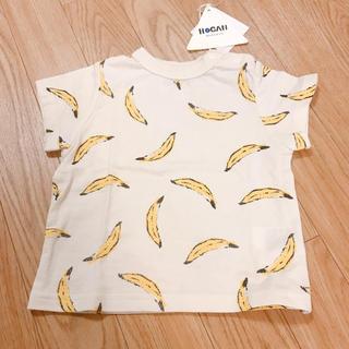 マーキーズ(MARKEY'S)の*新品!バナナTシャツ*マーキーズ*HOGAN*(Tシャツ)