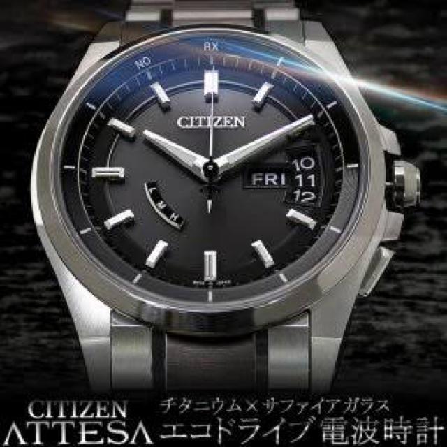CITIZEN - CITIZEN シチズン as7100-59e  の通販 by TM's shop|シチズンならラクマ