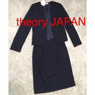 プラステ(PLST)のtheory 姉妹ブランド セットアップ スーツ ネイビー(スーツ)