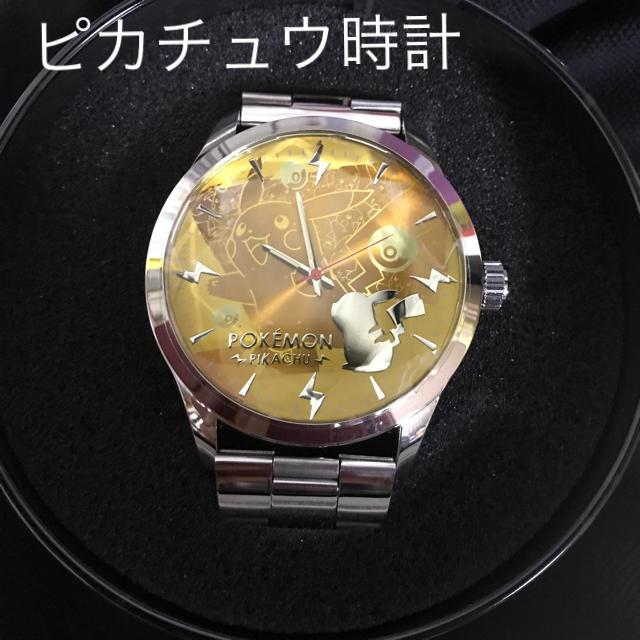 ポケモン - 缶入り腕時計 ピカチュウの通販 by kabu's shop|ポケモンならラクマ