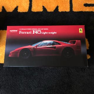 フェラーリ(Ferrari)の京商 フェラーリ F40 ライトウェイト レッド(ミニカー)
