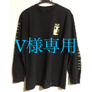 ハフ(HUF)の【HUF】ロンT☆ハフ Mサイズ(Tシャツ/カットソー(七分/長袖))